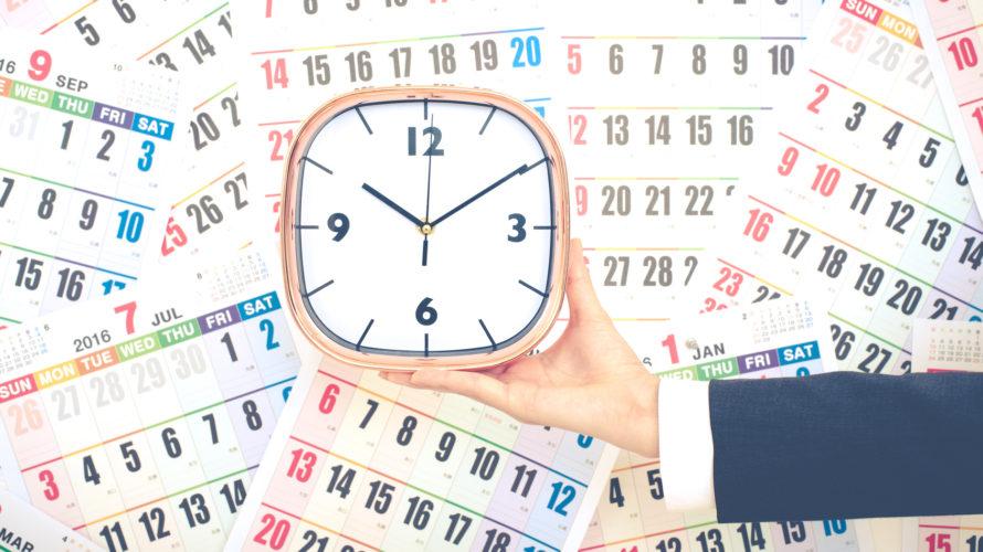 リクルートミーティングをする時間がない!?内容は、どんなことをやる?