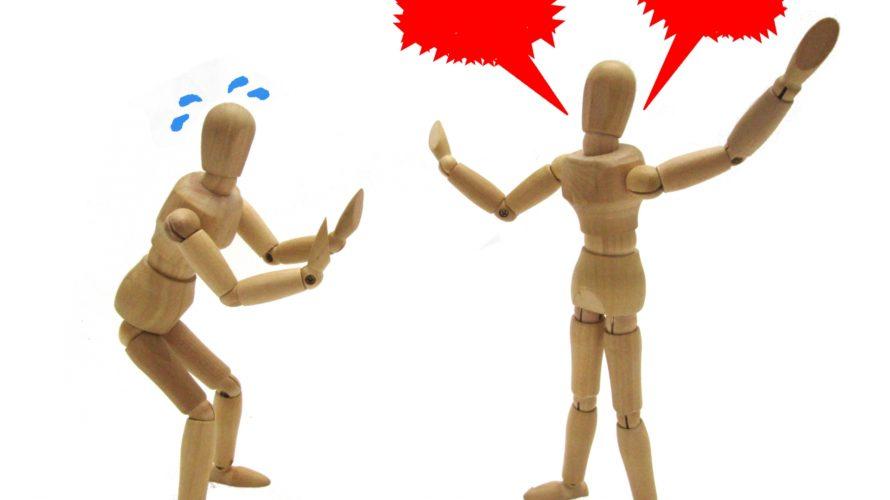 トラブルや摩擦が起こるくらいなら、他者と関係を持たない方が自分のため!?