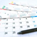 12月のカレンダーと第九は、年末気分に浸る最高の組み合わせ